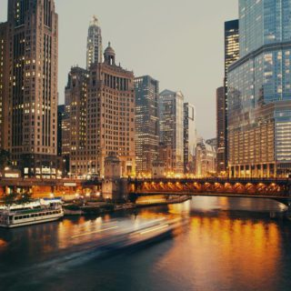 Dalekie podróże pełne wrażeń - Chicago, Stany Zjednoczone
